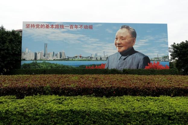 Shenzhen, Deng Xiaoping
