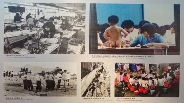 Shenzhen migrant workers