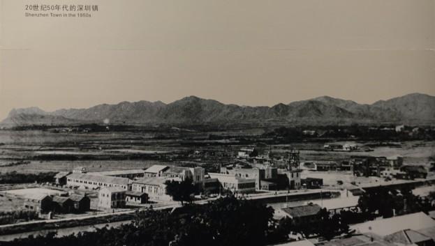 Shenzhen 1950s