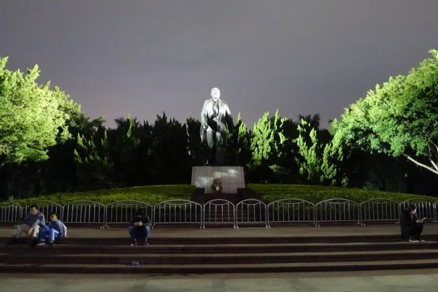 Deng Xiaoping, Lotus Hill