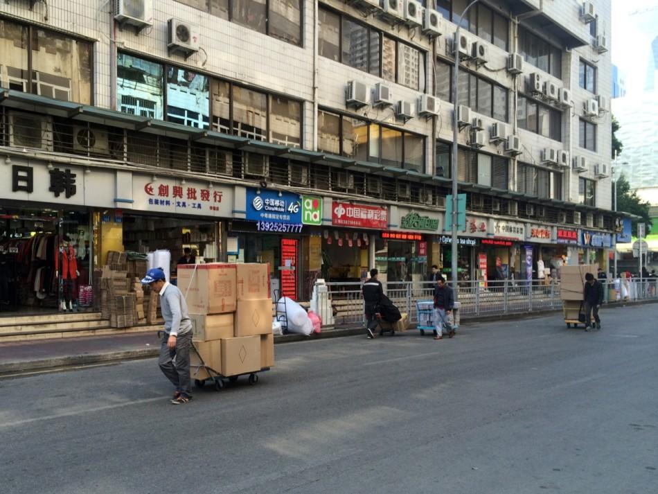 Huaqiangbei, Shenzhen