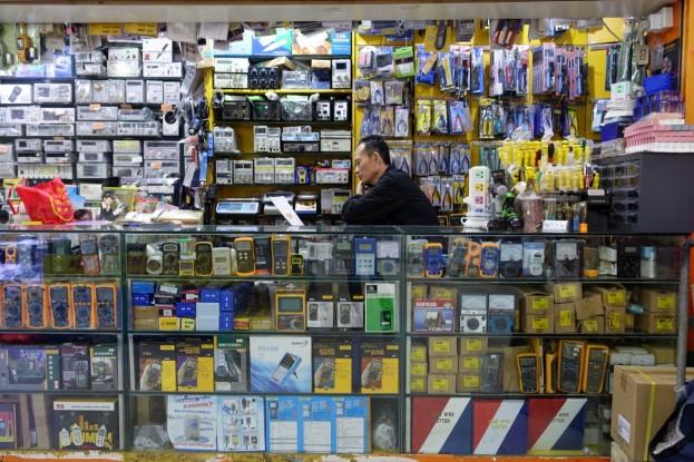 Hua Qiang Bei Electronic Market
