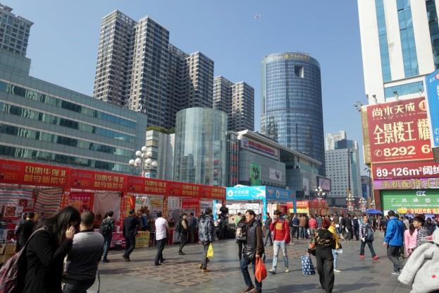 SEG Building, Hua Qiang Bei Electronic Market